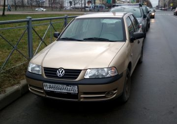 Секонд-тест Volkswagen Pointer: малый ход