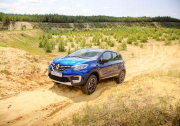 Тест-драйв нового Renault Kaptur TCe 150: гулять, так гулять!